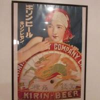 キリンビールのポスター
