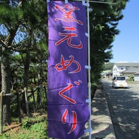 天草西海岸陶芸祭り