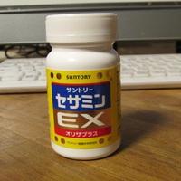 無料のサプリメント