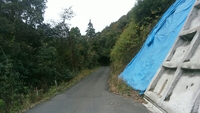 太田線道路改良工事
