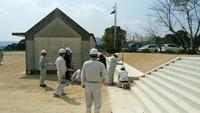 本渡東中学校敷地造成工事竣工検査