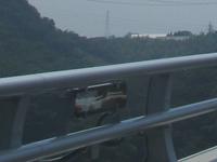 これって何?天城橋