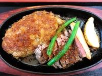 ハンバーグ&ステーキじゅうじゅう