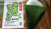 笹の葉サ~ラサラ