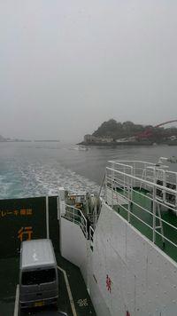 島原のお天気情報