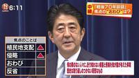 日本から謝罪が消える日が来る・・・