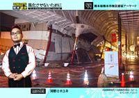 平成28年熊本地震風化させないために【44】