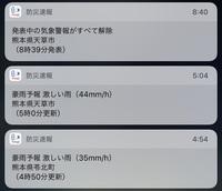 雨のあとの晴天!!