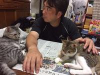 新聞読ませて!!(笑)