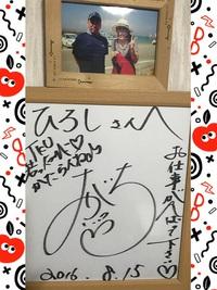 記念日♪♪(*^_^*)