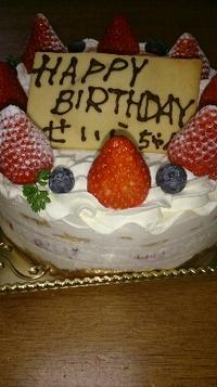 誕生日おめでとう♪♪♪