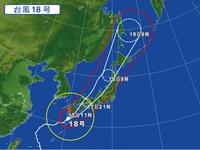 台風18号...早く通り過ぎて...