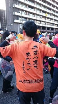 熊本城マラソン2017出場(^-^)