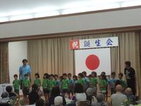 9月21日 南風苑の9月のお誕生会に行ってきました。