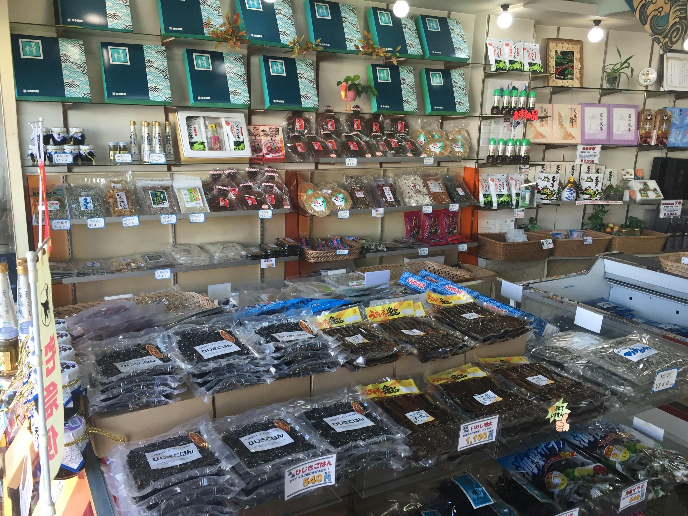 玉木みやげ品店