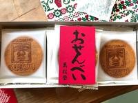 武蔵川煎餅