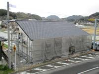 大矢野町新築工事