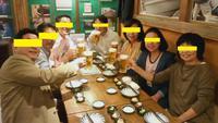 関東圏のプチ同窓会
