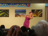 ハワイアンフェスティバルその4