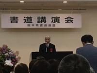 杭迫先生の講演会に行ってきました♪ ♬ ヾ(´︶`♡)ノ ♬ ♪