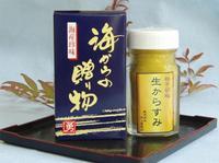 天草産 生からすみ柚子胡椒入  1,600円(内税)