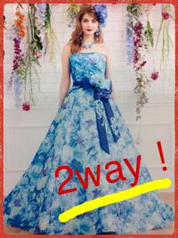 2Way(^_^)v