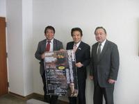 安田市長 記念講演会へ出席