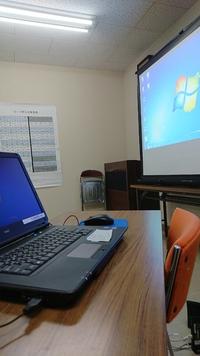 パソコン教室 牛深教室