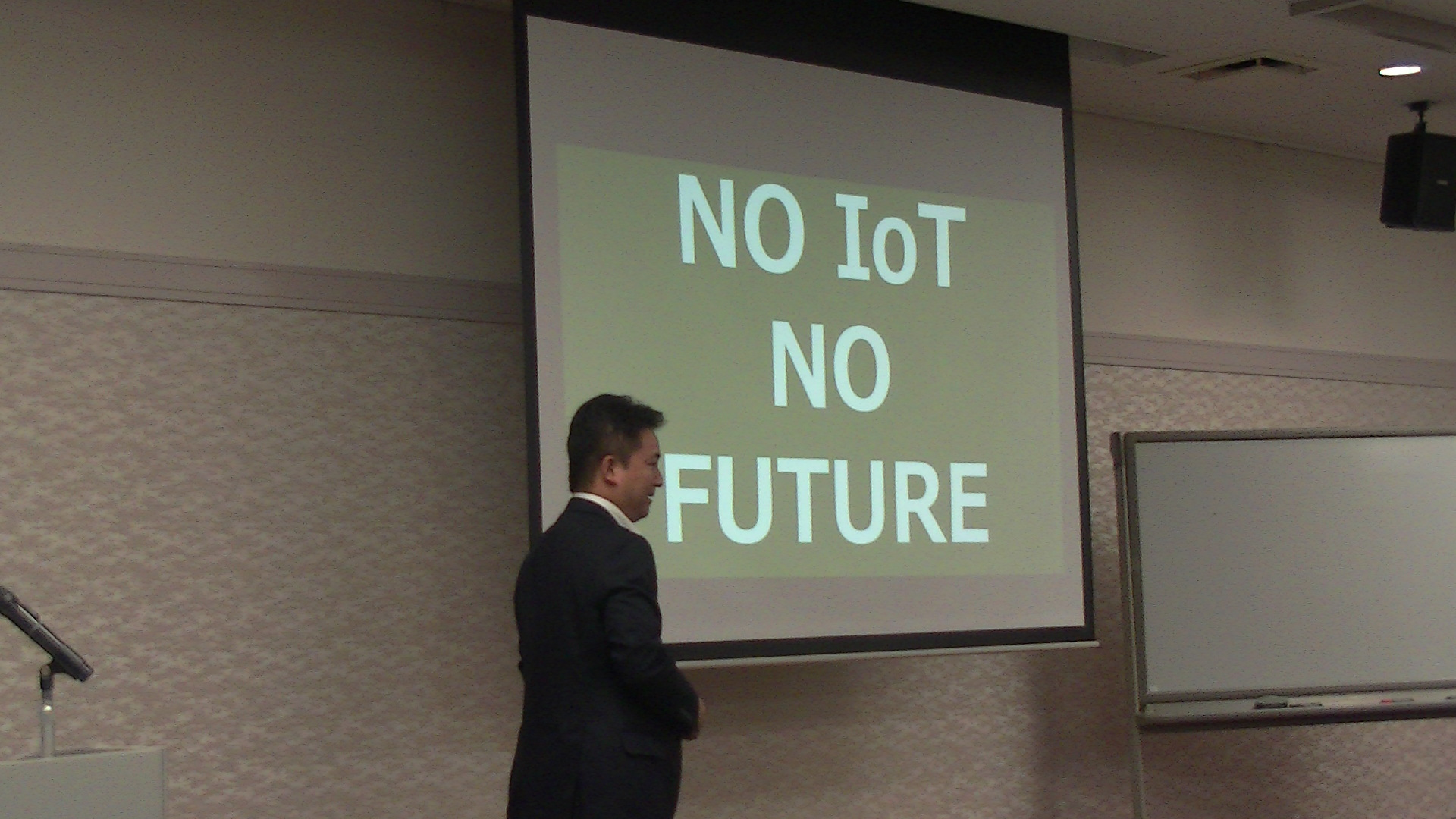 NO IoT NO FUTURE