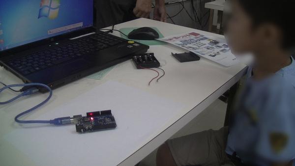 マイコン&IoT教室