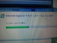 インターネットエクスプローラーが起動しない((+_+))