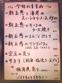 ✿✿✿華暦✿✿✿