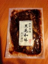 肉~(^O^)/