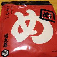 福岡の土産