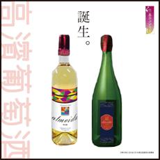 高浜ワイン