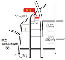 丸尾案内地図