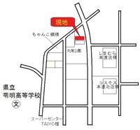 丸尾3F案内図