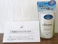 LUCIDO AGEING CARE