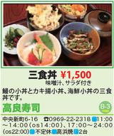 熊本県,天草市,温泉,格安,激安,パソコン,三食