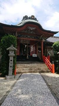 安産祈願、新田神社