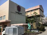 神村学園通信部を併設します