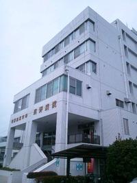 熊本市内の高野病院に来ています