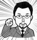 ひげの塾長