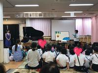 幸愛保育園にてコンサート