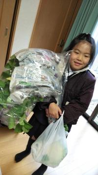 小学校で収穫!